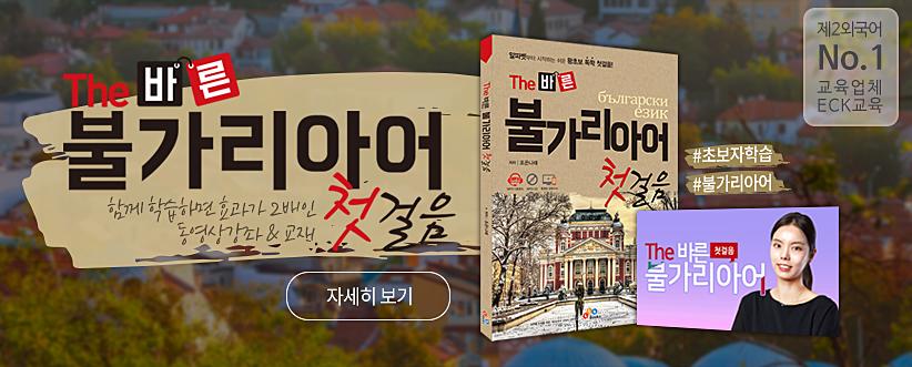 http://www.eckedu.com/eck/?r=eckbooks_new&c=1491&bookid=84