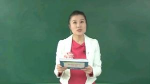 영어로 배우는 중국어