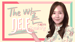 The 빠른 스페인어 DELE A2 - Speaking