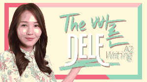 The 빠른 스페인어 DELE A2 - Writing