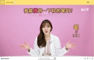 119 유튜버 닥터린의 중국어 응급 처치 - 초급 편 (1)