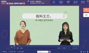 최신개정 301구로 끝내는 중국어 회화 (상) (1)