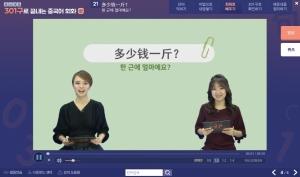 최신개정 301구로 끝내는 중국어 회화 (상) (2)