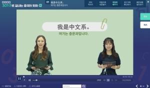최신개정 301구로 끝내는 중국어 회화 (하) (1)