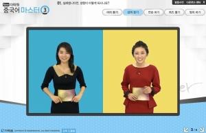 New 다락원 중국어 마스터 3 (1)