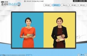 New 다락원 중국어 마스터 3 (2)