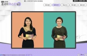 New 다락원 중국어 마스터 4 (1)
