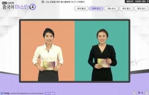 New 다락원 중국어 마스터 4 (2)