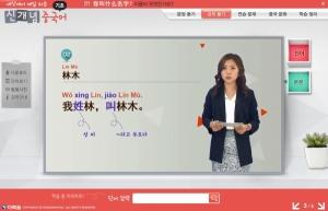 세상에서 제일 쉬운 신개념 중국어 기초 (1)