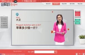 세상에서 제일 쉬운 신개념 중국어 기초 (2)