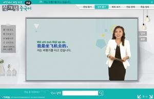 세상에서 제일 쉬운 신개념 중국어 초급 (1)