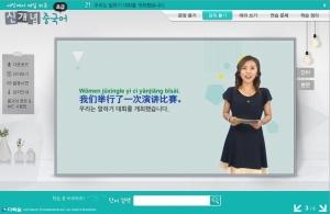 세상에서 제일 쉬운 신개념 중국어 초급 (2)