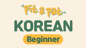 Pit a pat Korean-Beginner